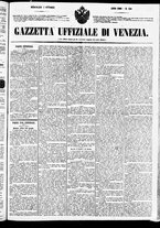 giornale/TO00184828/1860/ottobre/11