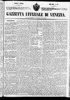 giornale/TO00184828/1860/ottobre/17