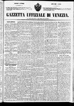 giornale/TO00184828/1860/ottobre/7