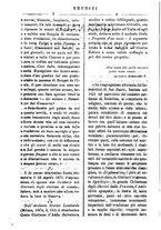 giornale/TO00185049/1882-1883/unico/00000020
