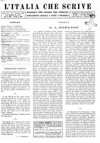 giornale/TO00186527/1929/unico/00000015