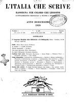 giornale/TO00186527/1929/unico/00000163