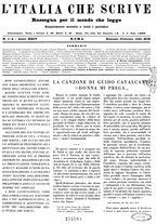 giornale/TO00186527/1941/unico/00000007