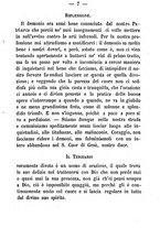 giornale/TO00187735/1889/unico/00000013