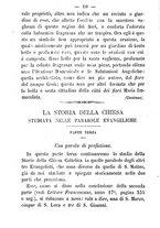 giornale/TO00187735/1889/unico/00000016