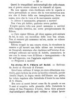 giornale/TO00187735/1889/unico/00000034