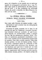giornale/TO00187735/1889/unico/00000093