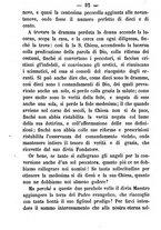giornale/TO00187735/1889/unico/00000096