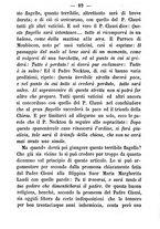 giornale/TO00187735/1889/unico/00000103