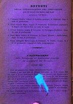 giornale/TO00187735/1889/unico/00000186
