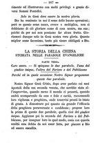 giornale/TO00187735/1889/unico/00000193