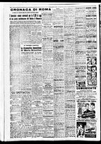 giornale/TO00188799/1947/n.119/002
