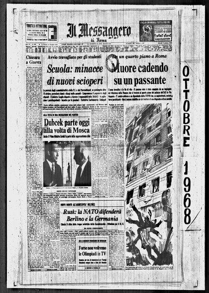 Il messaggero di Roma : il giornale del mattino