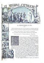 giornale/TO00188999/1885/unico/00000007