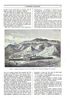 giornale/TO00188999/1885/unico/00000013