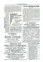 giornale/TO00188999/1897/unico/00000006