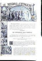 giornale/TO00188999/1897/unico/00000009