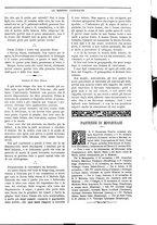 giornale/TO00188999/1897/unico/00000011