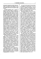 giornale/TO00189117/1896/unico/00000017