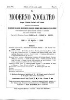 giornale/TO00189117/1896/unico/00000151