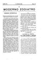 giornale/TO00189117/1896/unico/00000177