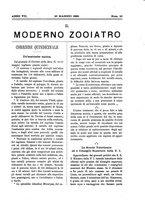 giornale/TO00189117/1896/unico/00000225