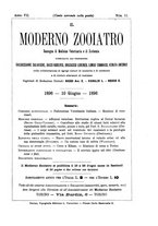 giornale/TO00189117/1896/unico/00000247