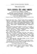 giornale/TO00189117/1896/unico/00000560