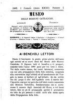 giornale/TO00189436/1889/unico/00000009