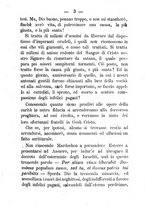 giornale/TO00189436/1889/unico/00000011