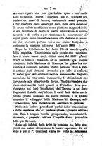 giornale/TO00189436/1889/unico/00000015