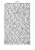 giornale/TO00189436/1889/unico/00000017
