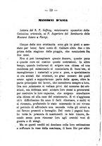 giornale/TO00189436/1889/unico/00000020