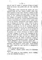 giornale/TO00189436/1889/unico/00000022