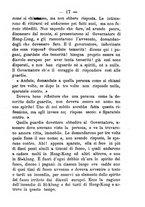 giornale/TO00189436/1889/unico/00000025