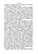 giornale/TO00189436/1889/unico/00000076