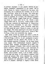 giornale/TO00189436/1889/unico/00000078
