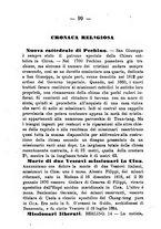 giornale/TO00189436/1889/unico/00000139