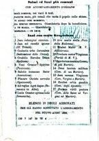 giornale/TO00189436/1889/unico/00000146