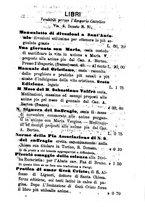 giornale/TO00189436/1889/unico/00000171