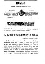 giornale/TO00189436/1889/unico/00000205