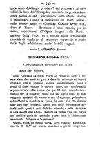 giornale/TO00189436/1889/unico/00000207