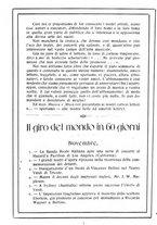 giornale/TO00189459/1902/unico/00000008