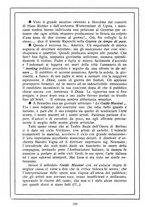 giornale/TO00189459/1902/unico/00000212