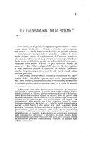 giornale/TO00190827/1892/v.1/00000013