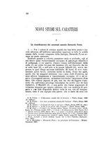 giornale/TO00190827/1892/v.2/00000092