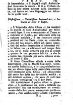 giornale/TO00195922/1730-1731/unico/00000203