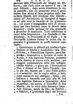 giornale/TO00195922/1730-1731/unico/00000208