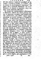 giornale/TO00195922/1738/unico/00000125