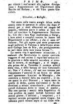 giornale/TO00195922/1795/unico/00000017